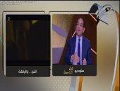 المصنفات الفنية: حررنا 15 محضراً ضد سينمات لمخالفتهم التصنيف العمرى