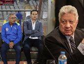 الزمالك: رحيل إيناسيو بعد مباراة العهد اللبنانى