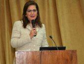 وزيرة التخطيط تلتقى المحررين الاقتصاديين السبت لاستعراض خطة التنمية