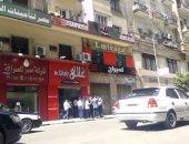مباحث القاهرة: تحديد هوية منفذى السطو المسلح على شركة مصر للصرافة