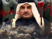 باحث إماراتى: جماعة الإخوان فرضت سيطرتها على مقاليد الحكم فى الدوحة