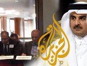 الفيدرالية العربية لحقوق الإنسان: قطر تموّل الإرهاب..وقناة الجزيرة تنشر الكراهية والعنف