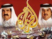 منظمة العفو الدولية تكذب فبركة قناة الجزيرة القطرية
