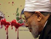 """منظمة دولية تدعو لإحالة ممولى اتحاد """"علماء القرضاوى"""" للجنائية الدولية"""