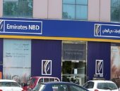 خبراء: برنامج الإصلاح الاقتصادى المصرى حقق معدلات نمو مرتفعة