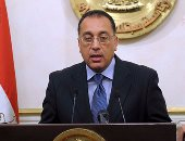 نائب وزير الإسكان يضع حجر أساس مشروع تطوير منطقة الجبيل بطور سيناء