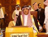 رئيس حقوق الإنسان السعودية: فى عهد الملك سلمان.. الإنسان أولوية