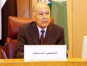 أبو الغيط ووزير خارجية الصين يؤكدان حرصهما على تعزيز العلاقات العربية الصينية