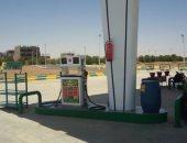 الحكومة التونسية ترفع أسعار الوقود للمرة الثالثة خلال 2018