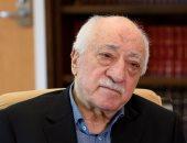 محكمة تركية تنهى فرض الإقامة الجبرية على موظف بالقنصلية الأمريكية