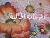 تعرف على الفنانة التي قدمت دور لبني عبد العزيز بالوسادة الخالية كمسلسل