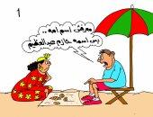 """حازم عبد العظيم """"رئيس مراجيح مولد النبى"""" فى كاريكاتير """"اليوم السابع"""""""