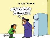 """المصريون يواجهون حرارة الجو بالنوم فى الثلاجة.. بكاريكاتير """"اليوم السابع"""""""