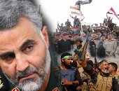 قناة العربية: قتلى وجرحى في استهداف مقر لميليشيا الحشد في سوريا