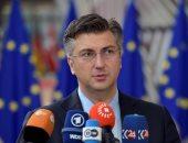 كرواتيا وسلوفينيا تفشلان فى التوصل لحل بشأن نزاع حدودى بينهما