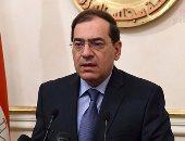 وزير البترول يطالب بمواصلة الدراسات الفنية لزيادة معدلات إنتاج حقول البترول