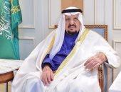 الديوان الملكى السعودى ينعى الأمير عبدالرحمن بن عبدالعزيز آل سعود
