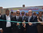 شريف حبيب: 550 مشروعا فى محافظة بنى سويف بتكلفة استثمارية 18 مليار جنيه