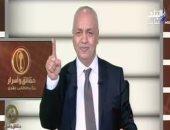 """مصطفى بكرى لـ""""عمرو موسى"""" بعد انتقاده لناصر: لن تستطيع النيل من ذاكرة المصريين"""