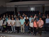روسيا تستضيف المهرجان العالمى للشباب والطلاب بمشاركة مصرية
