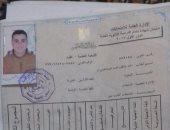 طالب يطالب وزير التعليم بالتحقيق فى عدم إدارجه ضمن قائمة أوائل الثانوية