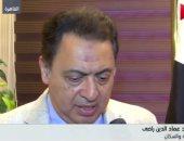 وزير الصحة: قرض بقيمة 75 مليون دولار لتغطية عدد من المشروعات بالصعيد