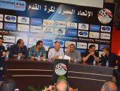 اتحاد الكرة يحذر الزمالك والمصرى من الاستغناء عن اللاعبين قبل 15 أغسطس