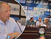 """اتحاد الكرة يقرر مشاركة الصفقات الجديدة فى """" استكمال """" كأس مصر"""