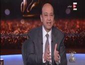 عمرو أديب: الجمعة من كل أسبوع يوم الإرهاب العالمى بمصر والسعودية