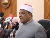 تحديد درجة القبول بمعهد الشعبة الإسلامية فى القاهرة الجديدة بـ 60%