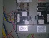 قارئ يشكو من سرقة أغطية علب الكهرباء العمومية فى المشروع الأمريكى بحلوان