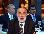 الإرهابى وجدى غنيم يزعم: لا يجوز منع الختان.. وأزهرى يرد: فكره شاذ ومتطرف