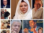 عفاف شعيب والديك والشيمى يشاهدون فيلم ضد الحكومة مع جمهور سينما الهناجر