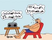 """المصريون فى """"عرض"""" نسمة هواء.. بكاريكاتير """"اليوم السابع"""""""