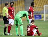 سعد سمير يغادر مران الأهلي فى تونس بعد 30 دقيقة بسبب الإصابة