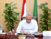 استمرار أعمال إنشاء مدرسة المتفوقين بمدينة الزقازيق بتكلفة 57 مليون جنيه