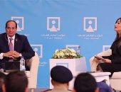 انطلاق مؤتمر الشباب بالإسكندرية الاثنين المقبل بحضور 1300 شاب
