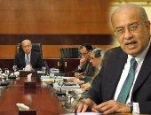 """الحكومة تسند تنمية """"رأس فنار"""" بخليج السويس إلى الهيئة المصرية العامة للبترول"""