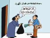 """محصلو الكهرباء يجمعون القمامة من المنازل.. بكاريكاتير """"اليوم السابع"""""""