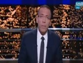 """بالفيديو.. خالد صلاح: """"حسم"""" الإرهابية أثبتت كذب وتضليل شائعات الاختفاء القسرى"""