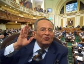 """الوفد يجتمع السبت لاختيار رئيس هيئته البرلمانية.. و""""أبو شقة"""" أول المتقدمين"""