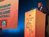 """""""كاف"""" يقترح إقامة كأس الأمم الإفريقية 2023 فى أمريكا أو الصين"""