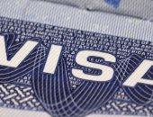 لو عايز فيزا أمريكا.. السفارة الأمريكية تنوه: غدا أخر يوم لتقديم تأشرة الهجرة