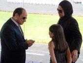 بحضور السيسي.. ابنة الشهيد ياسر الحديدى توجه رسالة للإرهابيين.. تعرف عليها