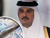 """حيل """"الدوحة"""" الفاشلة للتغطية على جرائمها.. """"دار الرعاية الإنسانية"""" لافتة دعائية يحاول بها """"الحمدين"""" التغطية على فضائح انتهاكه لحقوق العمالة الأجنبية.. والقطاعات الاقتصادية لقطر تهتز وتواصل التراجع السريع"""