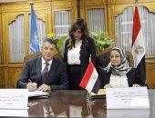 بروتوكول تعاون بين العدل واليونسيف لضمان سلامة الطفل المصرى