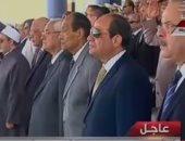 الرئيس السيسى يصل أكاديمية الشرطة للمشاركة فى تخريج دفعة جديدة من الطلاب