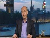 """عمرو أديب بـ""""ON E"""": لو قطر فتحت إعلامها للمعارضين سأفتح برنامجي للمؤيدين"""