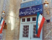 الخارجية الإيرانية تدين قرار ترامب.. وتعتبر اعترافه انتهاكا سافرا