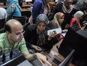 """""""التعليم العالى"""": 108 آلاف طالب سجلوا رغباتهم بالمرحلة الأولى للتنسيق"""